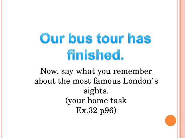 Now, say what you remember about the most famous London`s sights. (your home...
