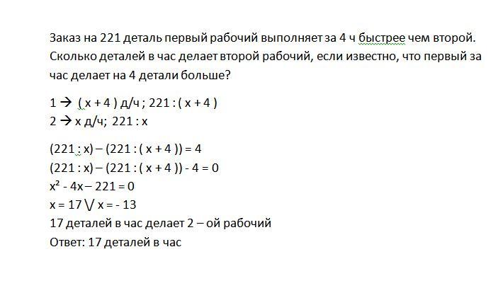 hello_html_m337ef51a.jpg