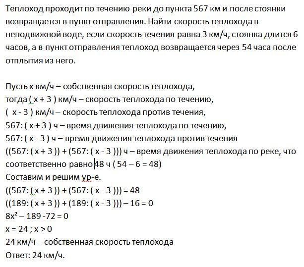 hello_html_m4536d573.jpg