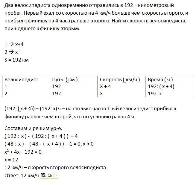 hello_html_m4dd1bbc4.jpg