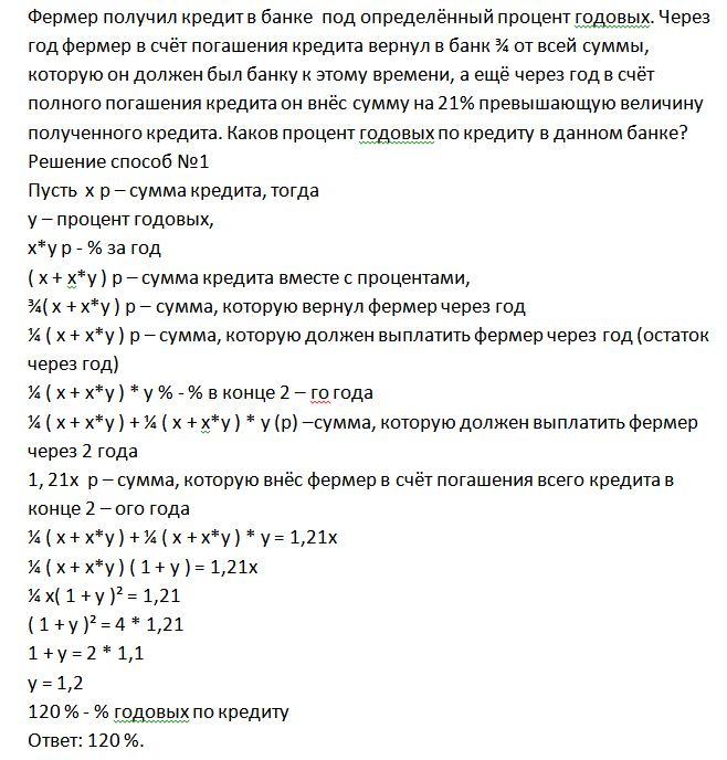 hello_html_mc9f80a0.jpg