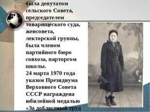 С 1961 года начала свою трудовую деятельность Тосонова Антонина Борисовна. Кр