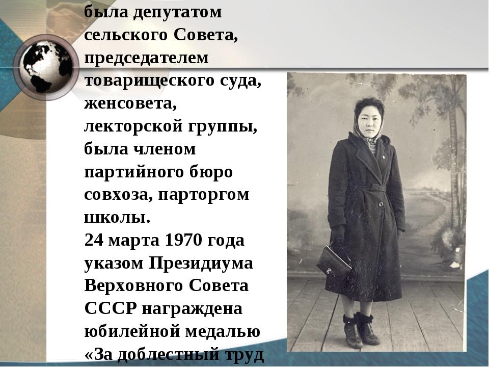 С 1961 года начала свою трудовую деятельность Тосонова Антонина Борисовна. Кр...