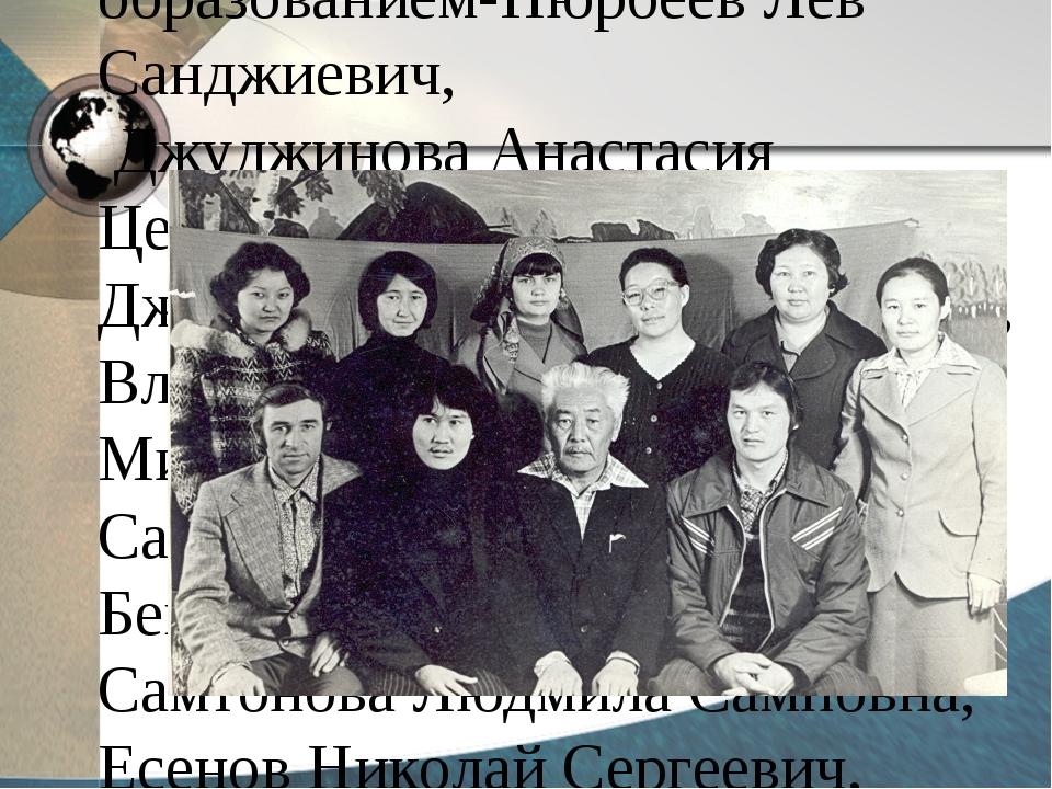 В 70- е годы в совхоз «Хомутниковский» приезжают молодые педагоги с высшим об...