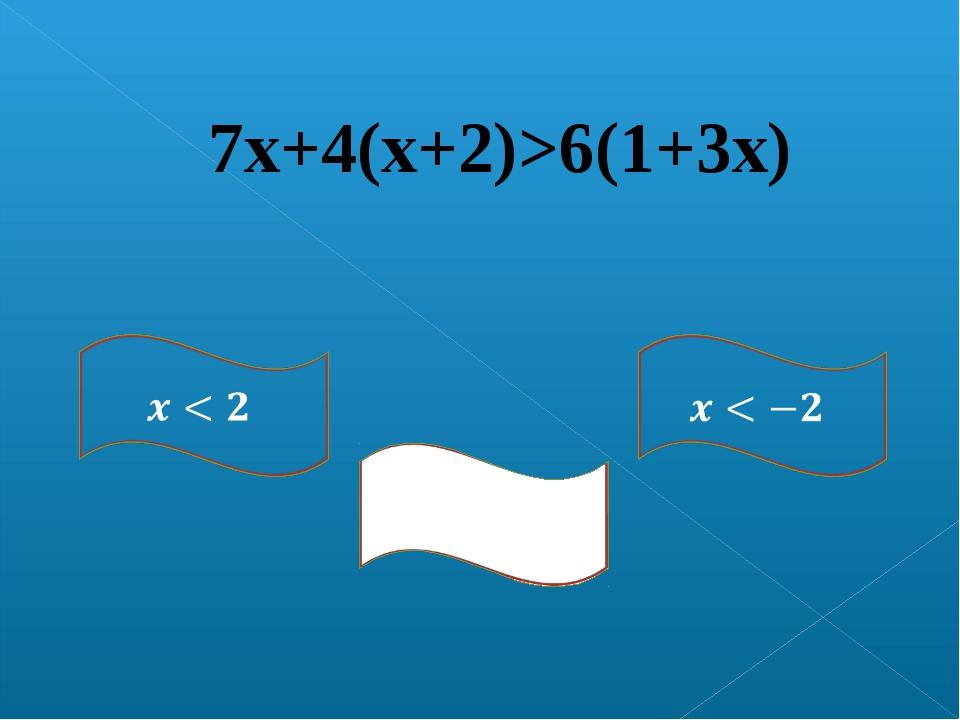 7x+4(x+2)>6(1+3x)