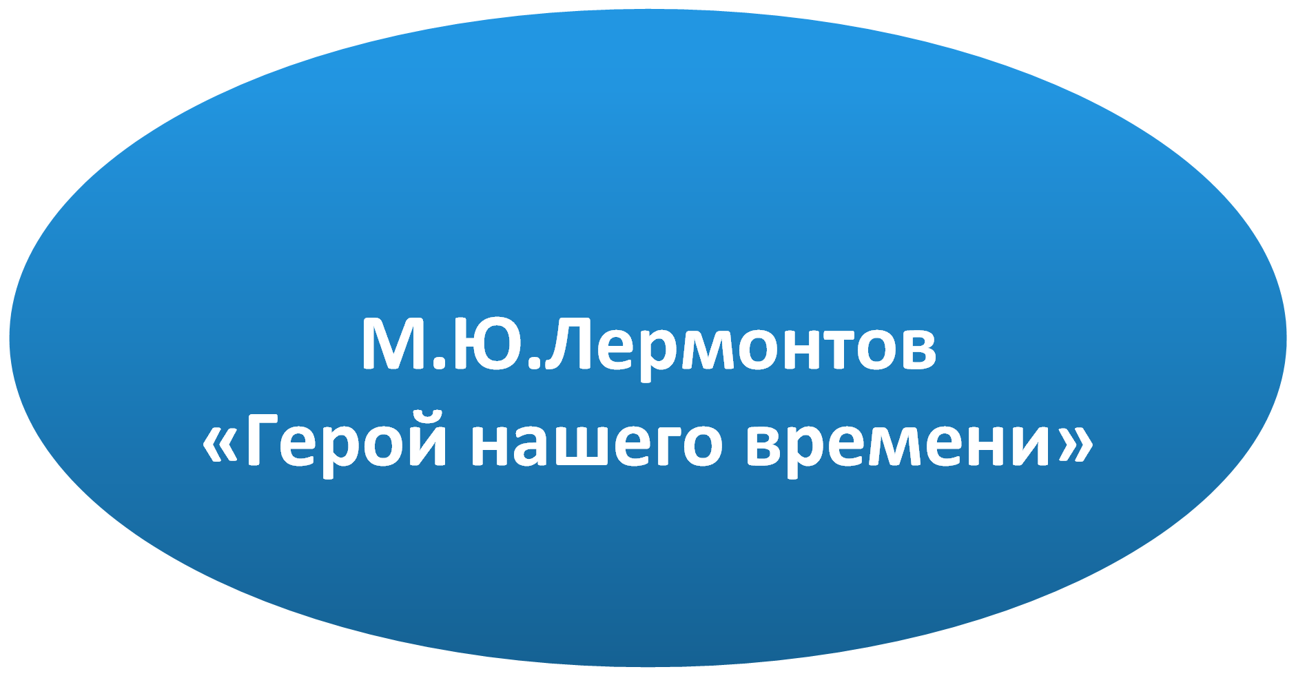 hello_html_65a4c066.png