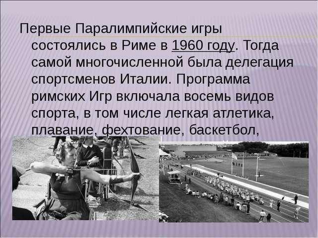 Первые Паралимпийские игры состоялись в Риме в 1960 году. Тогда самой многочи...