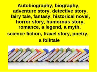 Autobiography, biography, adventure story, detective story, fairy tale, fanta