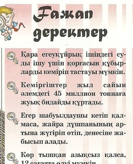 hello_html_5e562971.jpg