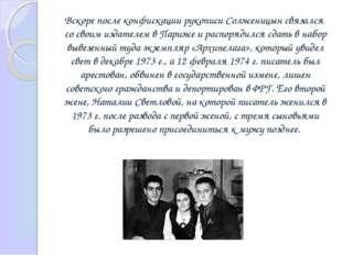 Вскоре после конфискации рукописи Солженицын связался со своим издателем в П