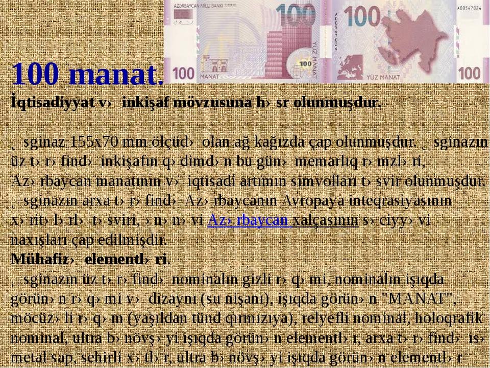 100 manat. İqtisadiyyat və inkişaf mövzusuna həsr olunmuşdur. Əsginaz 155x70...
