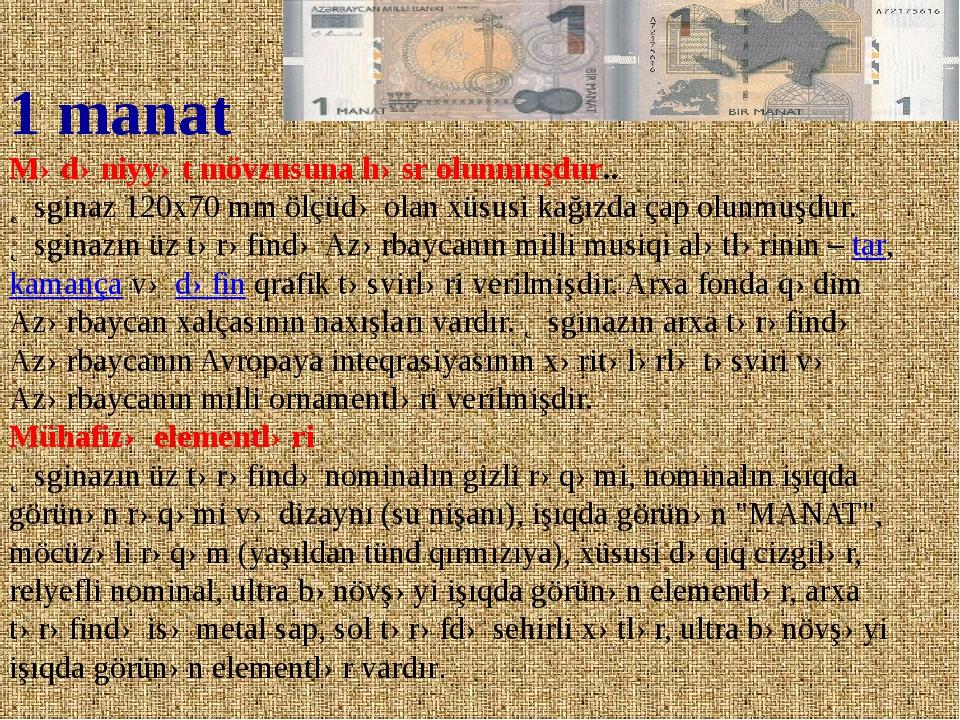 1 manat Mədəniyyət mövzusuna həsr olunmuşdur.. Əsginaz 120x70 mm ölçüdə olan...
