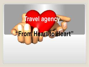 "Travel agency ""From Heart to Heart"""