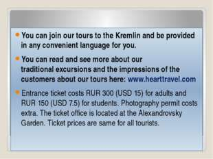 Information You can join our tours to the Kremlin and be provided in any conv