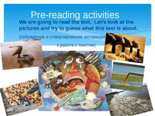 We are going to read the text. Let's look at the pictures and try to guess wh