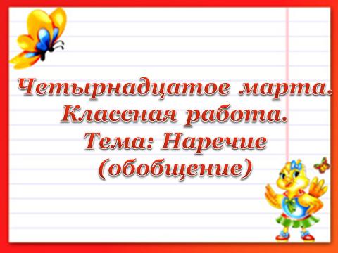 hello_html_36e8effc.png