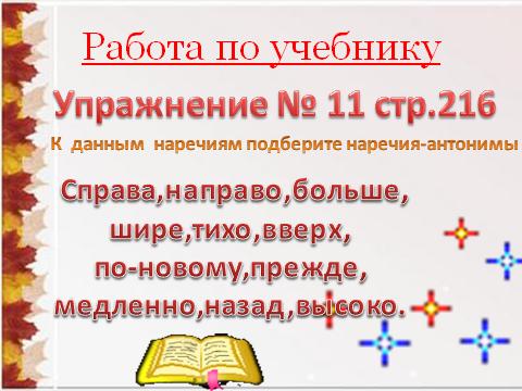 hello_html_78422ecd.png