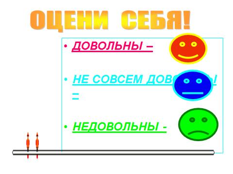hello_html_m24a26dba.png