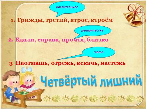 hello_html_m2ae16e36.png