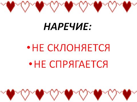 hello_html_m3bd69b5c.png