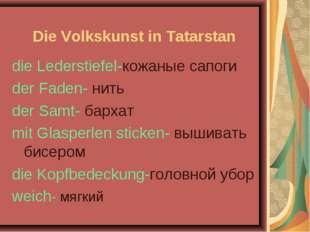 Die Volkskunst in Tatarstan die Lederstiefel-кожаные сапоги der Faden- нить