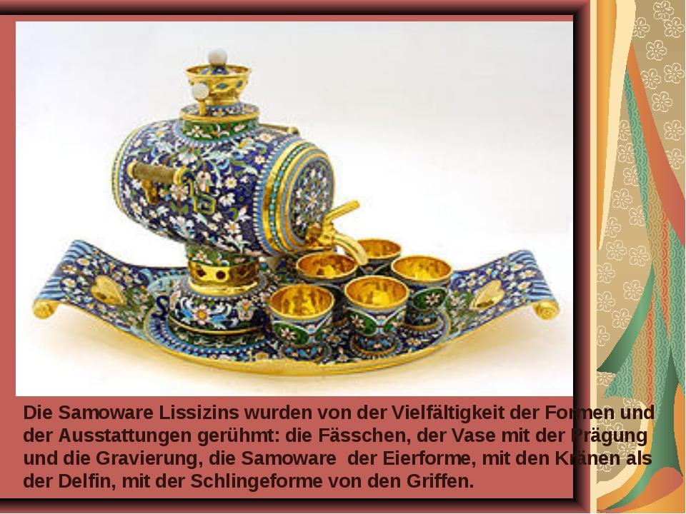 Die Samoware Lissizins wurden von der Vielfältigkeit der Formen und der Ausst...