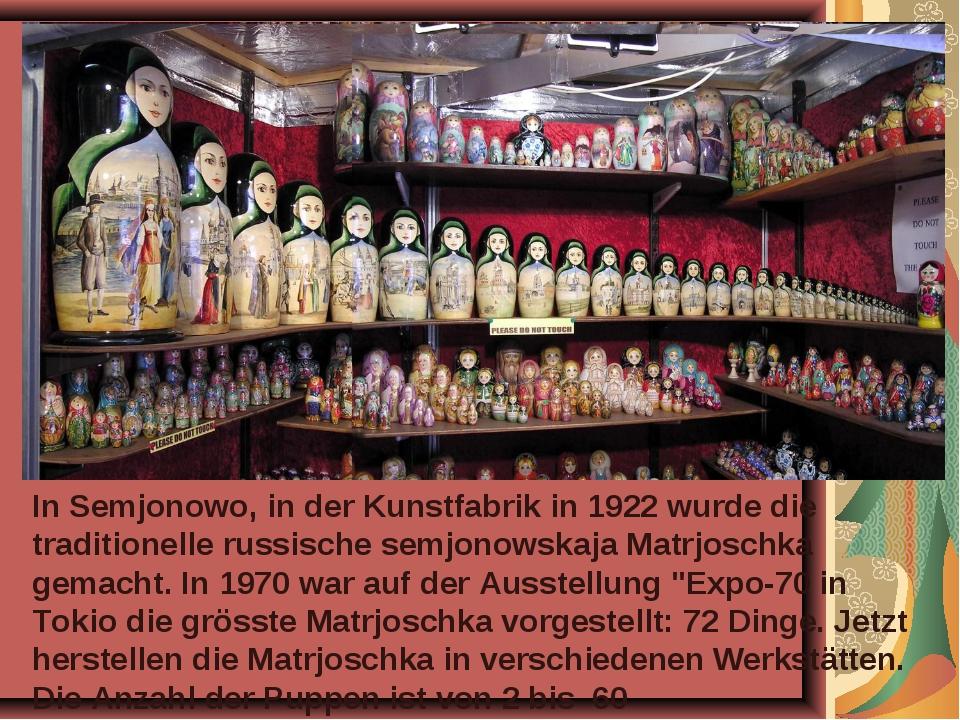 In Semjonowo, in der Kunstfabrik in 1922 wurde die traditionelle russische se...