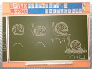 использование схем, которые обобщают однородные по написанию слова: использов