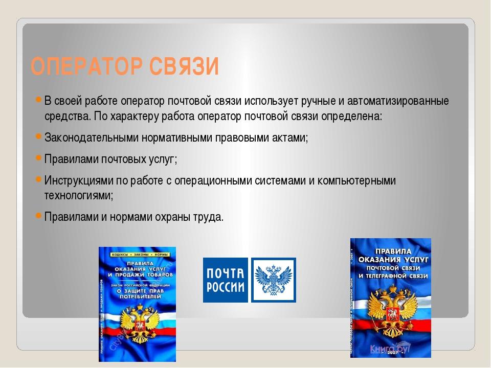 В тбилиси почтовые операторы стран снг достигли договоренности о внедрении системы международных денежных переводов