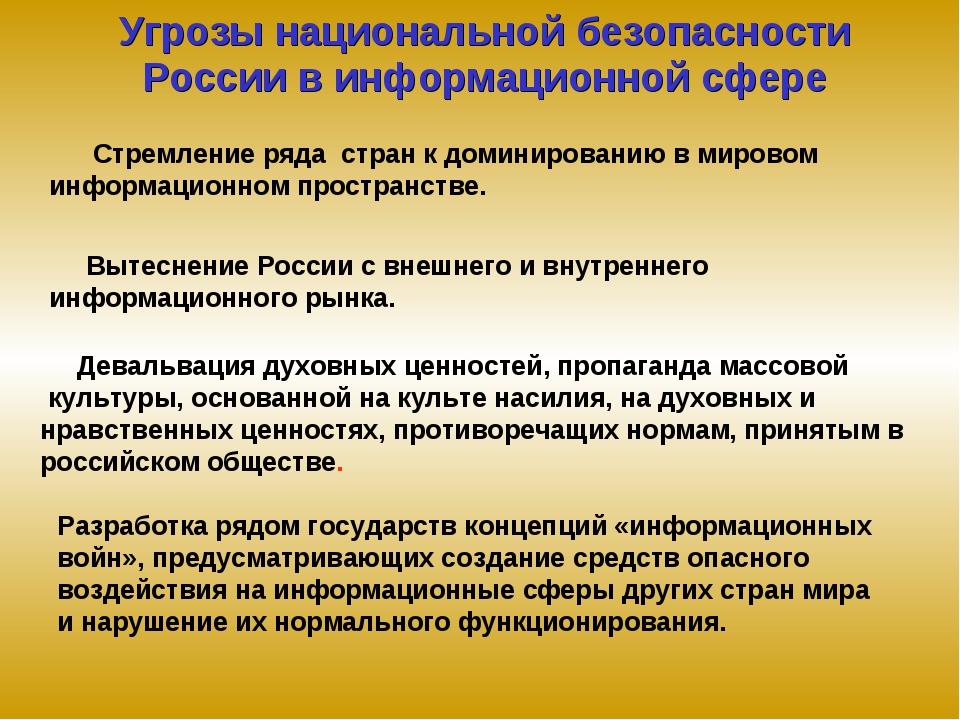 почему изучкние русского языка является гарантом нац безопасности красивые кудри
