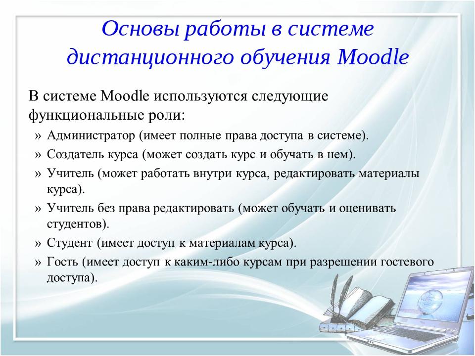 Создание сайта дистанционное обучение продвижение красногорск танцы официальный сайт