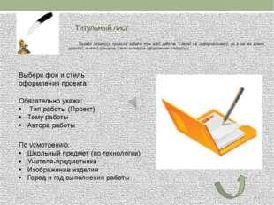 Реклама Создай рекламную листовку Укажи цену, достоинства, назначение и изобр