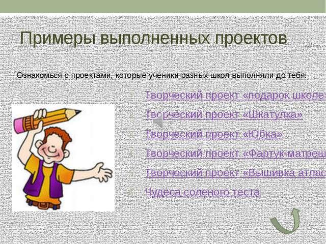 Этапы создания проекта Выделяют 5 основных этапов: Определение потребности и...