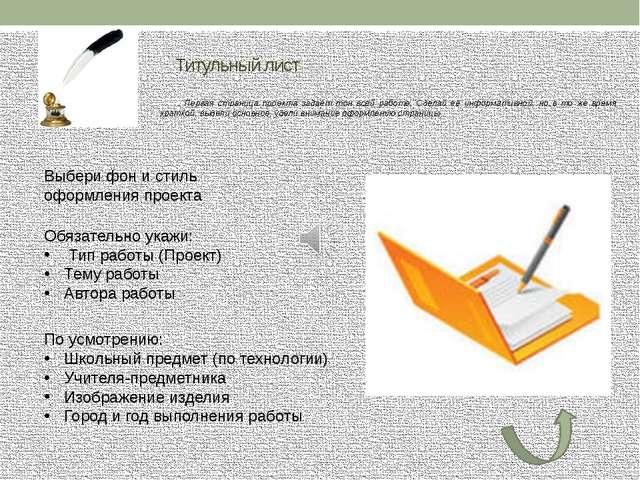 Реклама Создай рекламную листовку Укажи цену, достоинства, назначение и изобр...