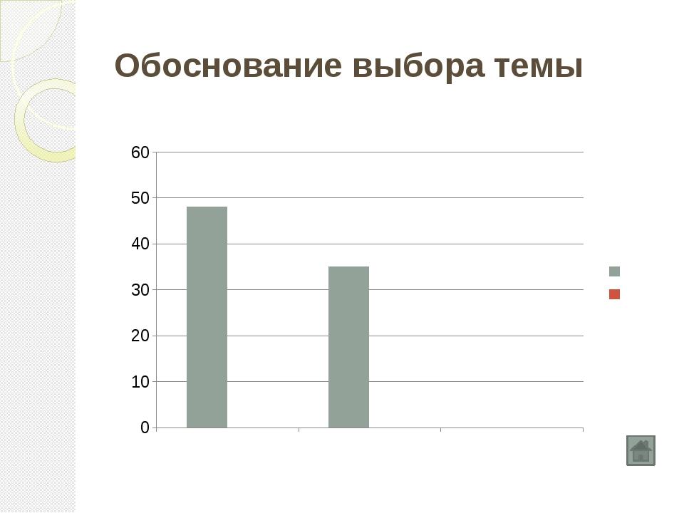 Психолого-педагогические особенности Учащиеся 5 класса, возраст – 10-11 лет....