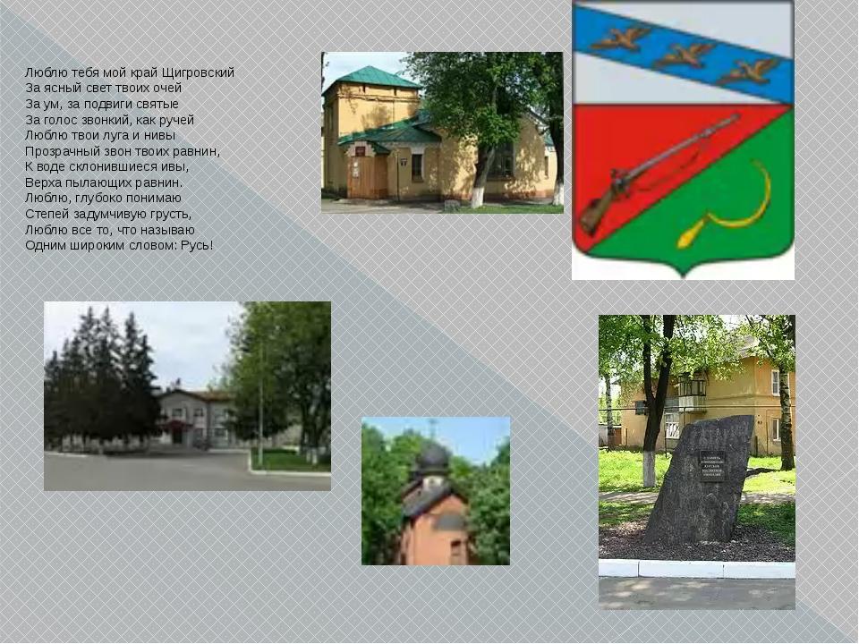 презентация на тему старооскольский краеведческий музей