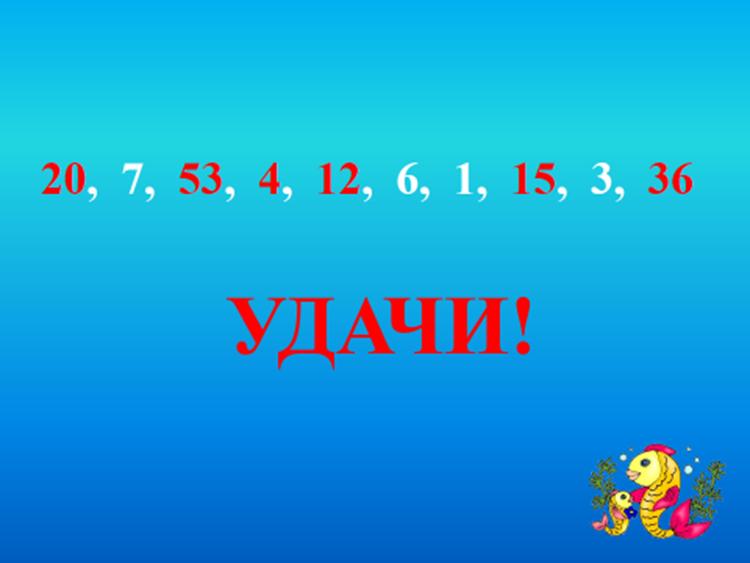 hello_html_m2fa869d9.png