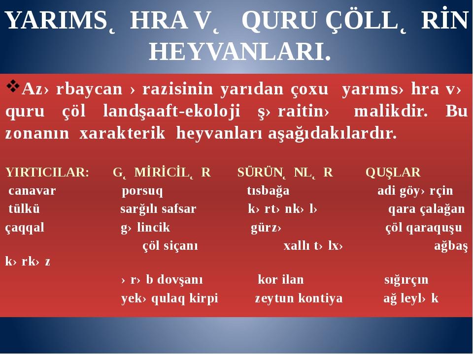 Azərbaycan ərazisinin yarıdan çoxu yarımsəhra və quru çöl landşaaft-ekoloji ş...