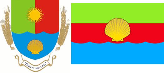 герб и флаг Сакского района