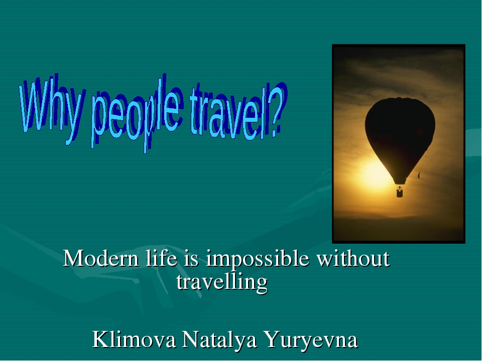 Modern life is impossible without travelling Klimova Natalya Yuryevna
