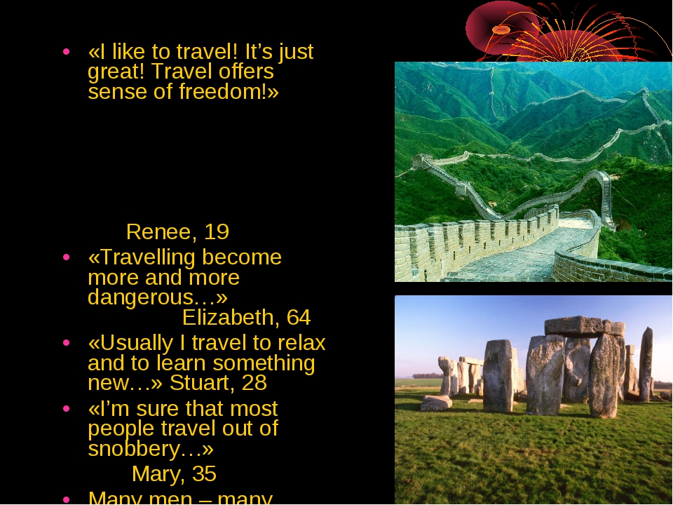 «I like to travel! It's just great! Travel offers sense of freedom!» Renee, 1...