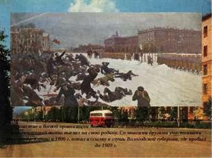 Революция 1905 г. захватила Михаила Константиновича. Он принимал активное уча