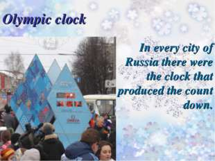 Olympic clock In every city of Russia there were the clock that produced the