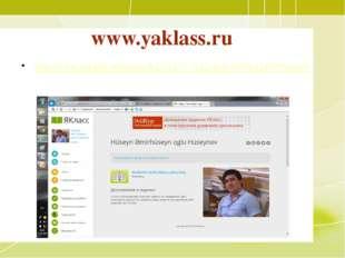 www.yaklass.ru http://www.yaklass.ru/profile/b271e270-7e12-46fc-be98-a24d75b6