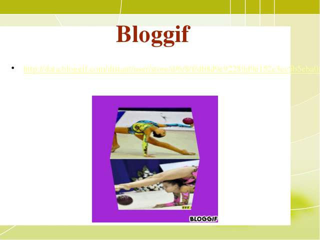 Bloggif http://data.bloggif.com/distant/user/store/d/6/8/f/db8d9e92289d9e152e...
