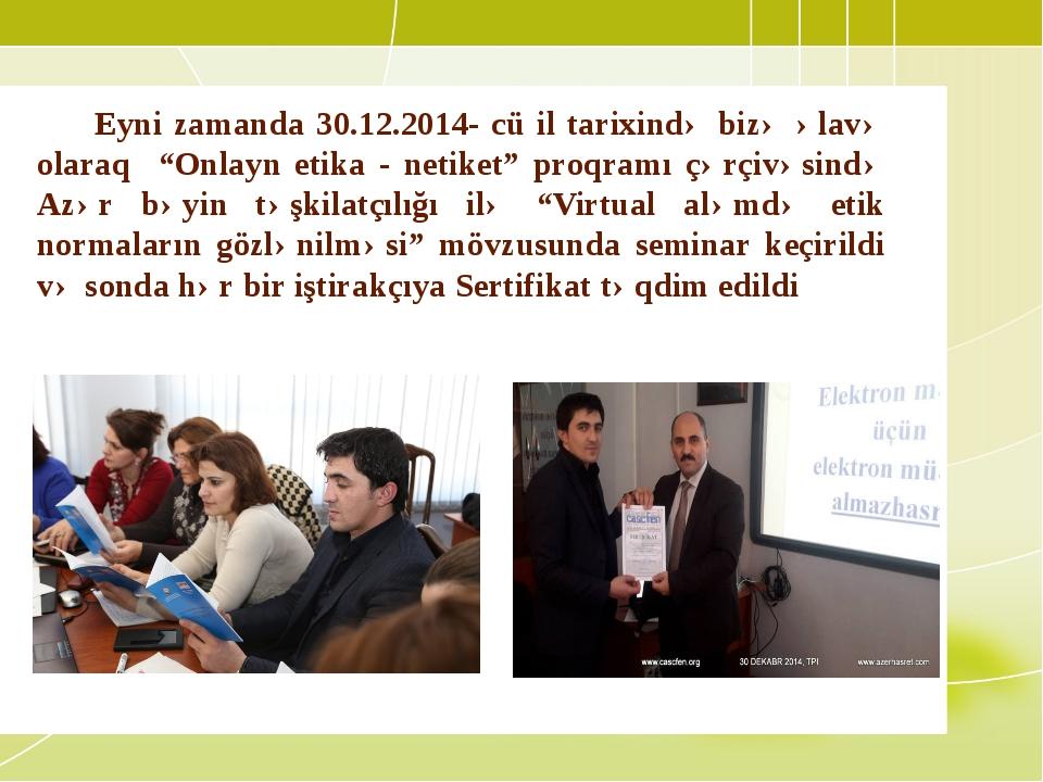 """Eyni zamanda 30.12.2014- cü il tarixində bizə əlavə olaraq """"Onlayn etika - n..."""