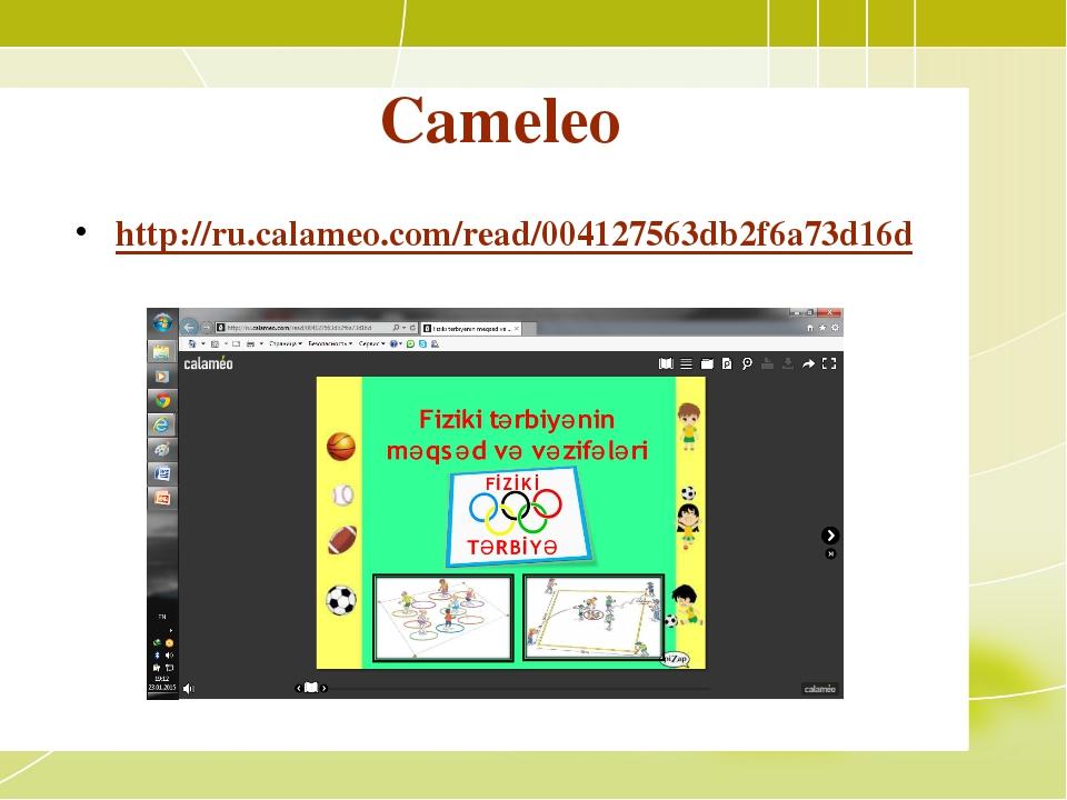 Cameleo http://ru.calameo.com/read/004127563db2f6a73d16d