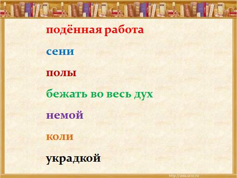 hello_html_6b889855.png