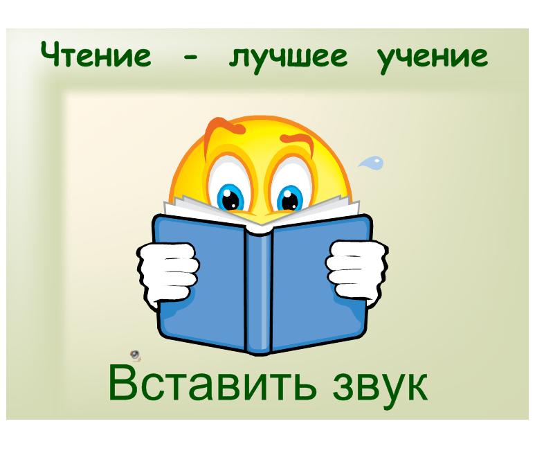 hello_html_7aa2e12d.png