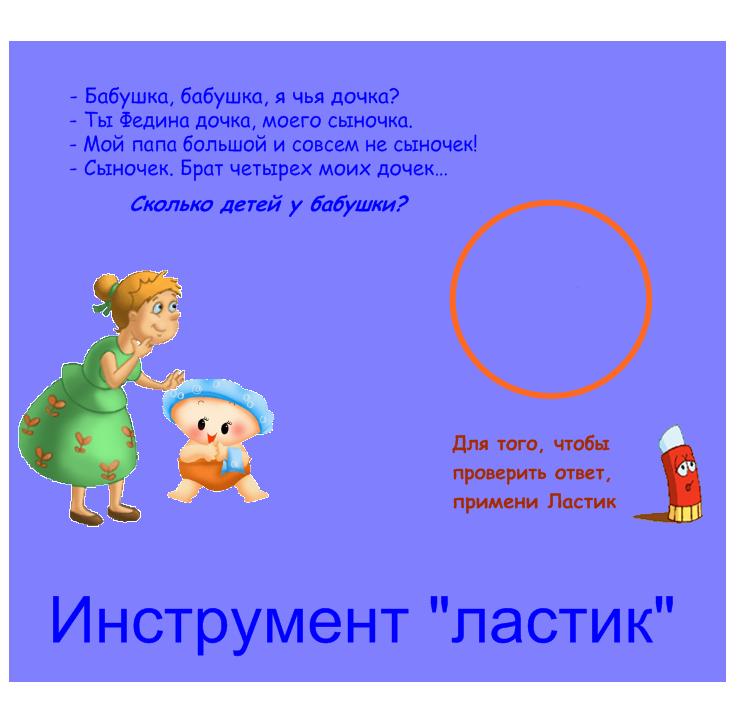 hello_html_m51067c9e.png